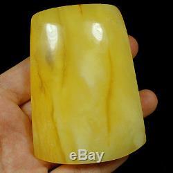 50.8g 100% Natural Baltic Butterscotch Egg Yolk Amber Antique Pendant YRLP4