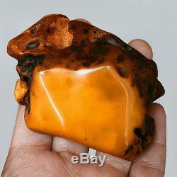70.1g Natural Polished Old Baltic Butterscotch Amber Antique Egg Yolk YRL5