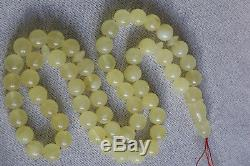 Amber rosary 41.4g 10mm natural Baltic misbah tesbih 57 beads kahrab Polandi