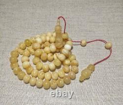 Natural Baltic Amber Stone Tesbih White Tiger Islamic Misbaha Prayer Beads 45gr