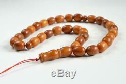 Natural Baltic German Amber Antique Beads Prayer Misbaha Islamic 62gr Egg Yolk